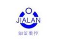 深圳市伽蓝数控机床有限公司