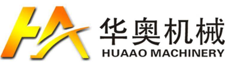 臺州市華奧機械制造有限公司