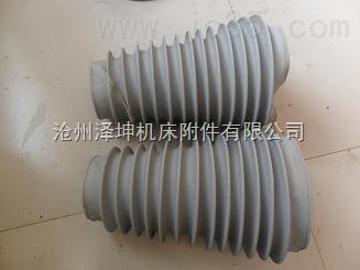 锥形圆筒式伸缩防护罩