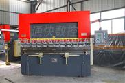 供应通快QC12Y4X3200液压摆式数显剪板机