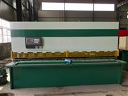 通快QC12Y10X4000液压摆式数显剪板机世界品牌