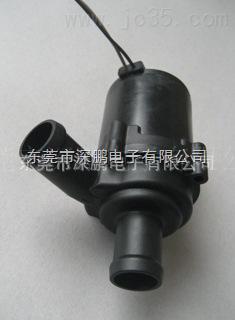 东莞深鹏供应发动机强制循环涡轮增压直流无刷电子泵,DC12V 口径20mm!