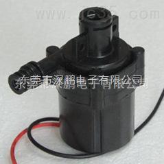东莞深鹏供应即热式热水器专用直流无刷水泵、专业增压