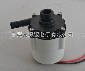 东莞深鹏供应DC5V、12V、24V、48V微型管道增压无刷水泵!