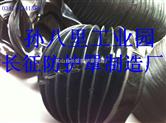 油缸保护套制造厂(盐山县孙八里工业园)-