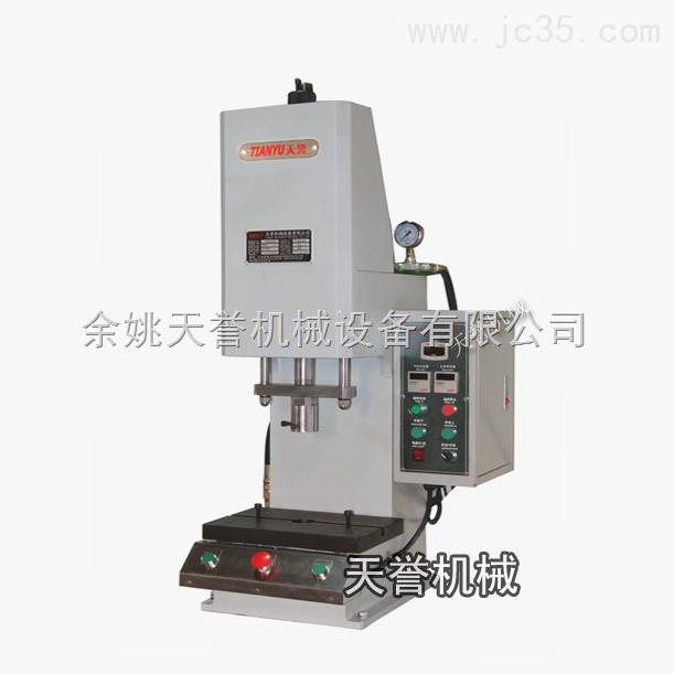 1-8吨小型油压机, 小型液压机,台式液压机