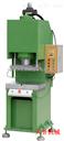 30T单柱油压机,落地式单柱油压机,落地式单柱油压机厂家