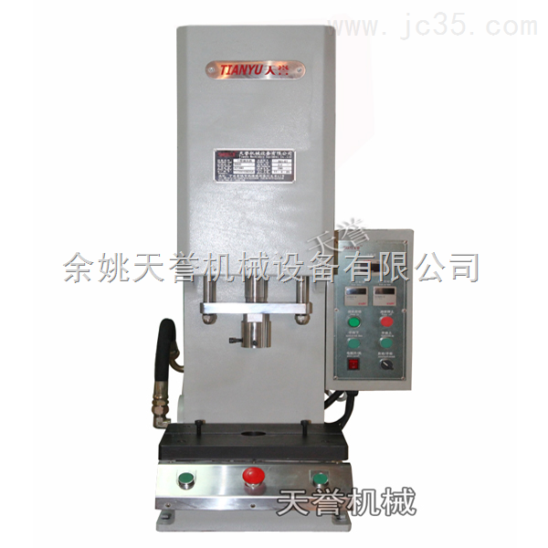 5T台式小型油压机 小型压装机