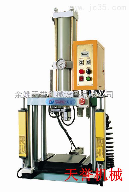TY102气液增压机/台式气液增压机