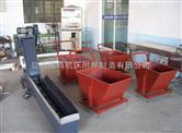 机床排屑机——经久耐用的排屑机