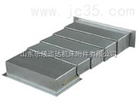 机床导轨伸缩护板 (不锈钢防护罩)