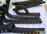 尼龙工程塑料拖链价格