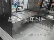 重型龙门立式乐虎国际ag百家了乐平台专用钢板防护罩