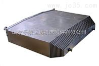 温州T110镗铣床导轨防护罩,温州T110镗铣床导轨防护罩厂