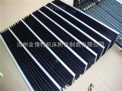 风琴式防尘折布订货说明