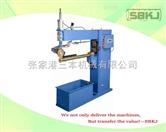 经济型缝焊机
