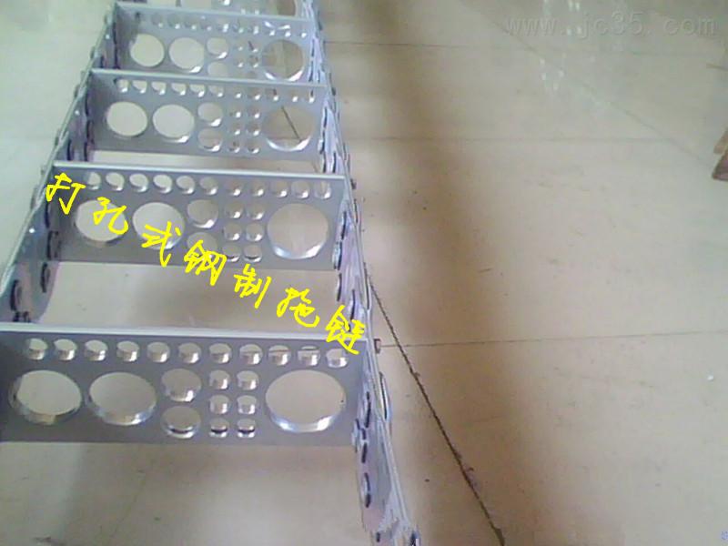 加强型电缆保护拖链