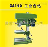 滕州Z4120小型台式钻床产品