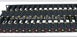 双排重型拖链厂家-塑料拖链/重庆工程塑料拖链厂家,金属拖链接头-金特倾力打造