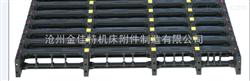 供应JJT双排拖链 加强型塑料拖链