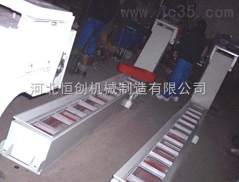 定做江苏、安徽刮板式排屑机,刮板输送机,加工中心排屑机,数控机床排屑器