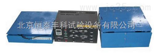 1Hz~5000Hz全方位一体式振动台