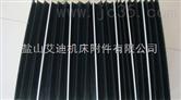 锯床PVC折叠防尘罩 切割机风琴防护罩