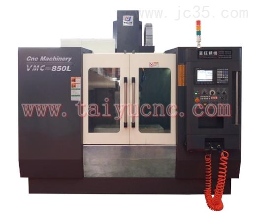 VMC-850L线轨立式加工中心产品出产百分百全检