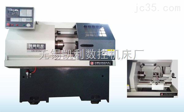 ck6132数控机床_数控机床_数控机床_数控车床_产品库