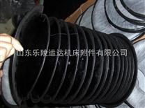 供应 立式数控铣床丝杠防护罩
