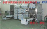 环保电离子纳米抛光设备