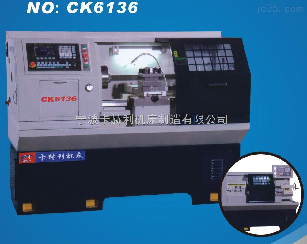 ck6136-数控车床