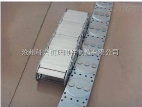 供应上海电缆拖链,工程钢制拖链,钢制拖链厂