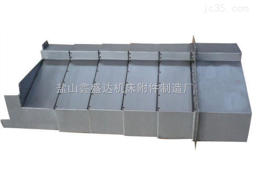 厂专业生产芜湖机床机械专用导轨钢板防护罩