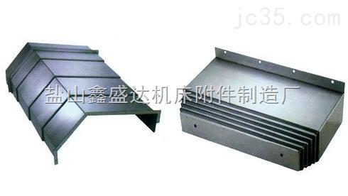 专业生产广东无锡机床专用钢板导轨防护罩