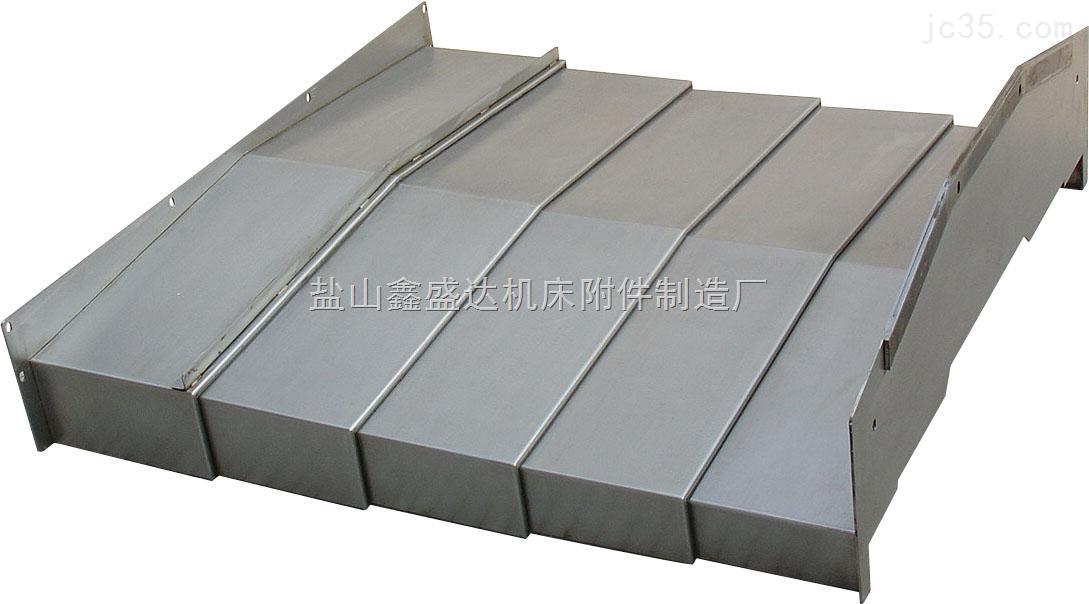 专业生产广东深圳机床机械专用伸缩导轨钢板防护罩