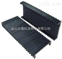柔性风琴防护罩  柔性风琴防护罩生产厂家