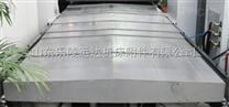 直线导轨钢板防护罩 滑动导轨钢板护罩 不锈钢伸缩护罩