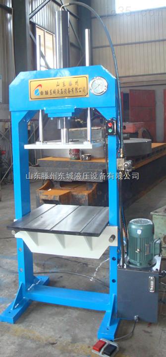 5吨简易龙门液压机图片