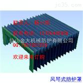 LZ柔性防护罩,U型机床导轨防护罩