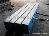 1500*3000焊接平台 焊工平台 焊接工作台