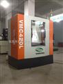 小型数控加工中心VMC420L
