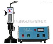 EDM-A EDM-B-手提式电火花取断丝锥机
