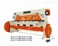 Q11D-6机械剪板机