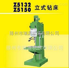 Z5132立式钻床直销价格