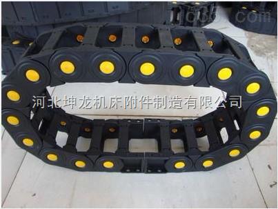 TL-2型工程塑料拖链(半封闭型)