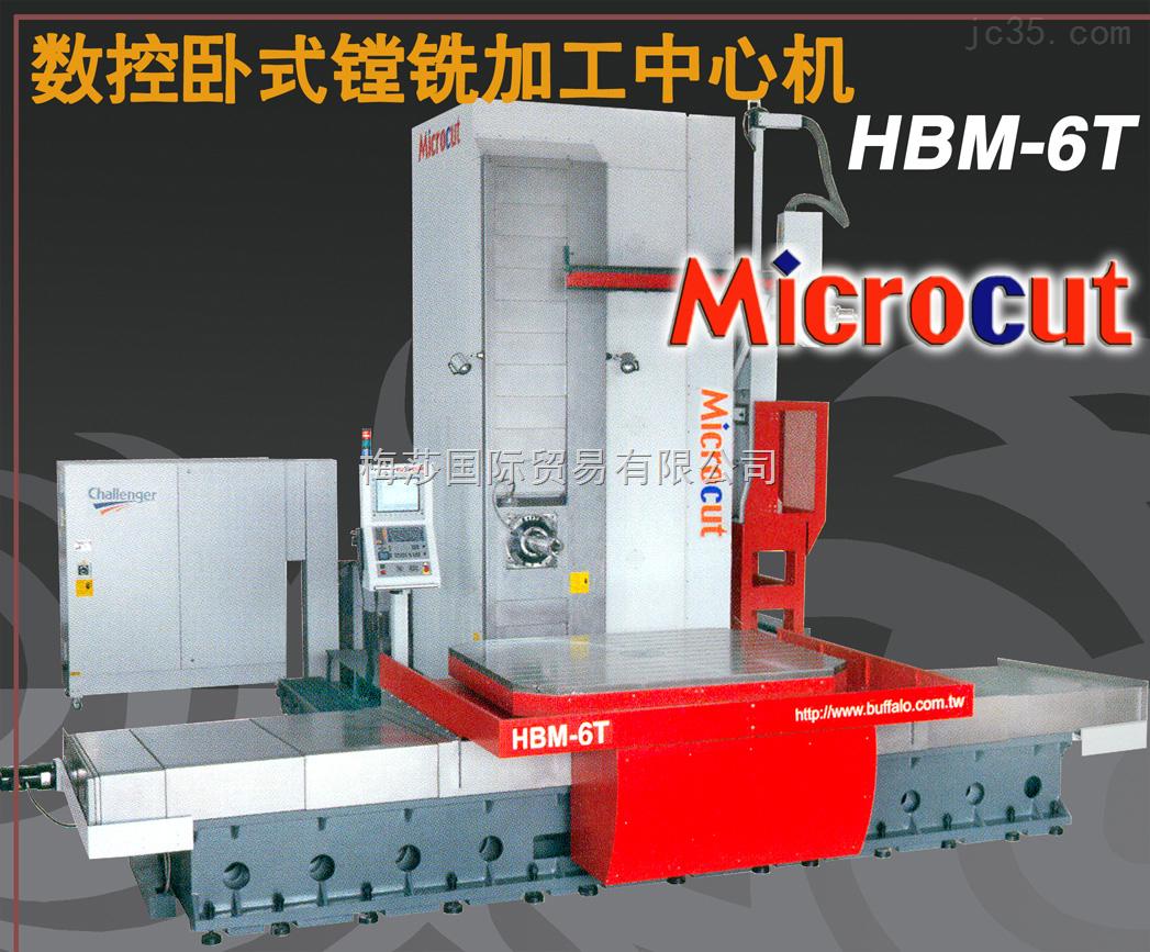 台湾达佛罗Microcut重切削数控卧式镗铣床加工中心机HBM系列