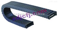 鑫达专业生产:消音型工程塑料拖链