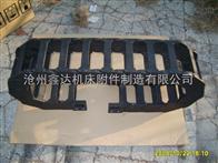 XDTX45系列加强型工程尼龙拖链