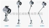 JL50D-4系列机床工作灯厂,LED50D-3机床工作灯,JL50D-3机床工作灯规格